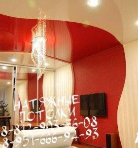 Натяжные потолки цвет и фактура красный лак