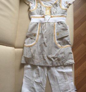 Новый летний костюм