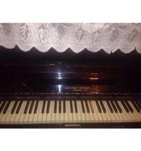 Пианино  отдаю бесплатно !! Срочно !!!
