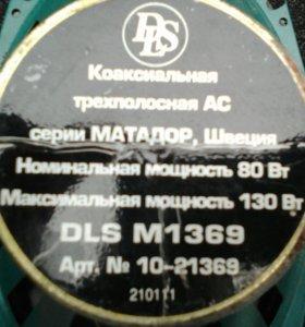 DLS M-1369 Аатозвук