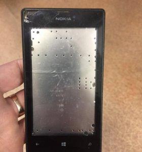 Nokia Lumia520