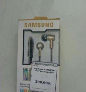 Наушники Samsung с микрафоном