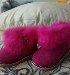Детские,зимние ботинки