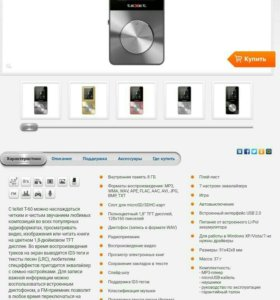 Mp3 плеер texet t-60 8 GB