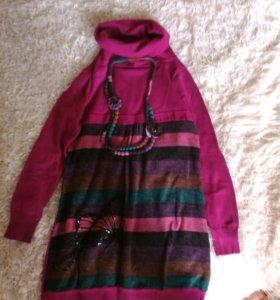 Платье теплое 46-48