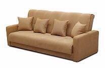 Диван Книжка Кровать новые диваны с доставкой