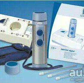 Голосо образующий аппарат servox digital Германия