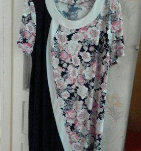 Платья размер 58
