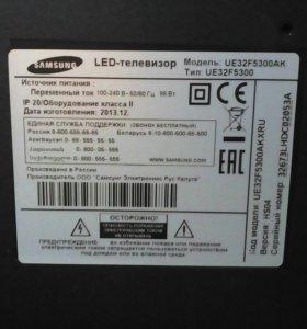 Тв Samsung 32 Смарт