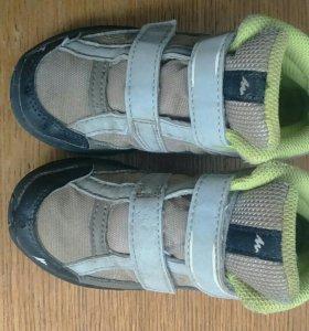 Детские кроссовки - ботинки quechua