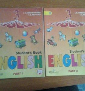 Английский 3класс
