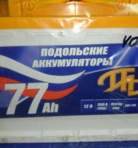 Аккумулятор 12в 77ач