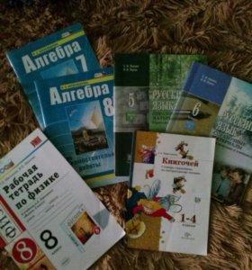 Справочники, тетради и самостоятельные работы