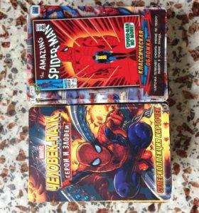 Карточки человек паук и черепашки ниндзя