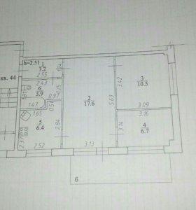 Квартира, 3 комнаты, 48.3 м²