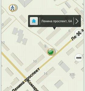 Система навигации на андройд