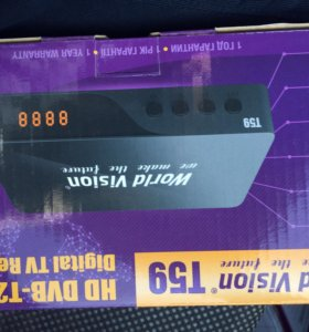 Dvb hdmi ресивер без аб.платы 30 каналов