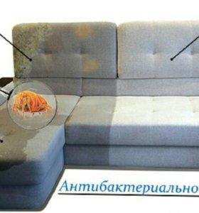 Химчистка мебели и уборка.