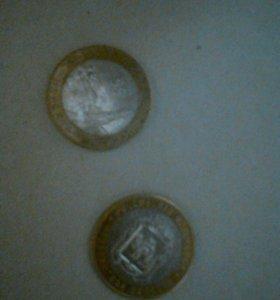 Монеты юбилейные большие