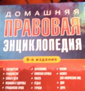 Большая книга с диском внутри ,выпуск 2005 года!