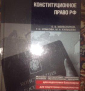 КП учебник