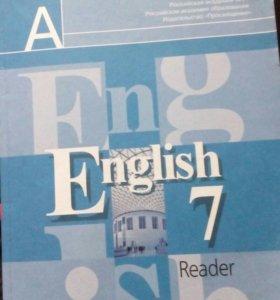 Ридер, книга для чтения, 7 класс