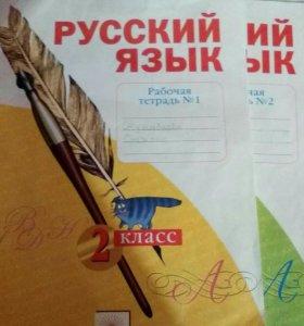 Рабочие тетради по программе Занкова