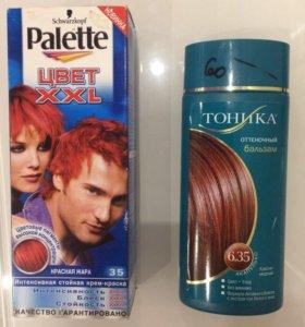 Краска для волос и оттеночный тоник