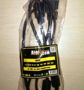 Новый VGA шнур