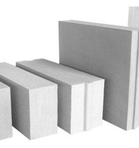 Блок газосиликатный / газобетон