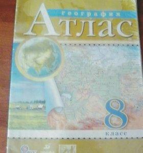 Атлас 8 класс