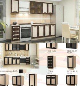 Новые модульные кухни Лира