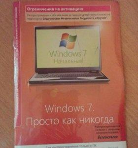 Windows 7 HB