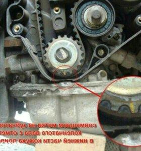 Блок двиготеля уаз