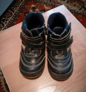 Деские ботиночки.на мальчика