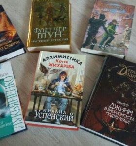 Книги Лабиринт 12+