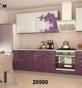 Кухня Орхидея интер.