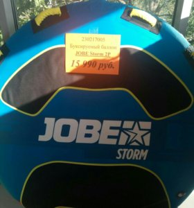 Буксируемый баллон jobe storm 2p