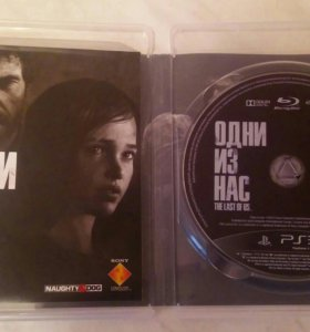 The last of us (одни из нас) ps3