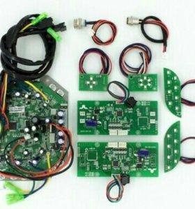 Набор плат для ремонта гироскутера смартбалланс