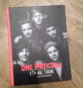 """Книга """"One Direction """""""