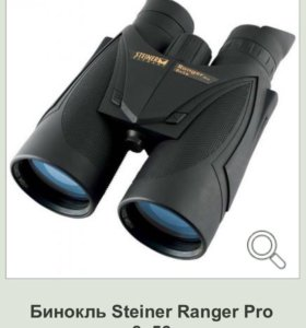 Бинокль Steiner Ranger Pro 8x56
