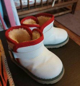 Осенние ботиночки (14см)