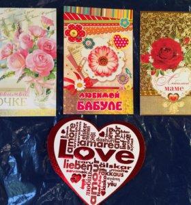Новые! Средние открытки к праздникам