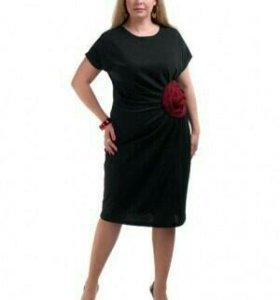 Большой размер.Новое платье