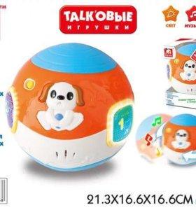 """Развивающая игрушка """"Волшебный мячик"""" новая"""