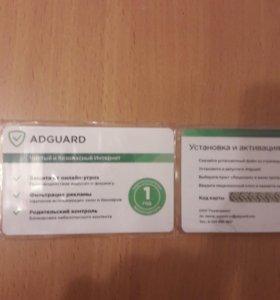 Антивирус Adgard