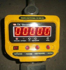 весы грузовые 10 тн (электронные)