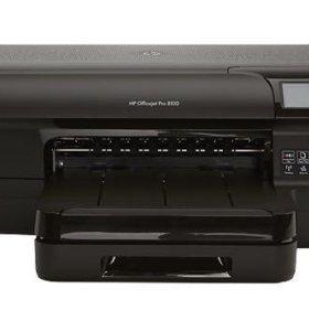 Принтер hp pro 8100