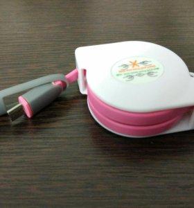 Кабель 1м Apple lightning - Micro - Usb